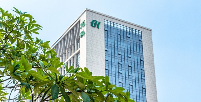 Beike Biotechnology head office building located in Shenzhen China
